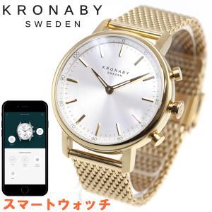 ポイント最大21倍! クロナビー KRONABY スマートウォッチ 腕時計 メンズ A1000-1916|neel