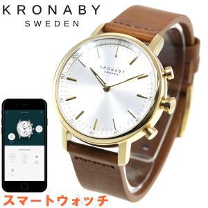 ポイント最大21倍! クロナビー KRONABY スマートウォッチ 腕時計 メンズ A1000-1917|neel