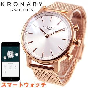 ポイント最大21倍! クロナビー KRONABY スマートウォッチ 腕時計 メンズ A1000-1920|neel