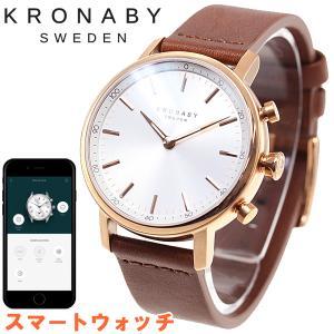 ポイント最大21倍! クロナビー KRONABY スマートウォッチ 腕時計 メンズ A1000-1921|neel