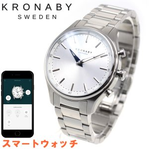 ポイント最大21倍! クロナビー KRONABY スマートウォッチ 腕時計 メンズ A1000-1922|neel