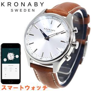ポイント最大21倍! クロナビー KRONABY スマートウォッチ 腕時計 メンズ A1000-1923|neel