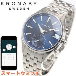 ポイント最大21倍! クロナビー KRONABY スマートウォッチ 腕時計 メンズ A1000-3119|neel