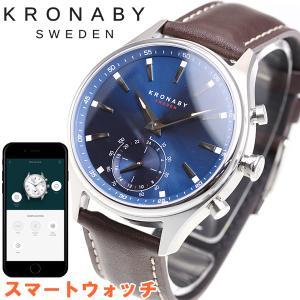 ポイント最大21倍! クロナビー KRONABY スマートウォッチ 腕時計 メンズ A1000-3120|neel