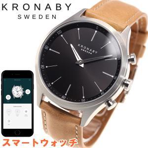 ポイント最大21倍! クロナビー KRONABY スマートウォッチ 腕時計 メンズ A1000-3123|neel