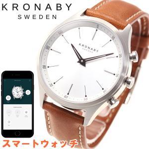 ポイント最大21倍! クロナビー KRONABY スマートウォッチ 腕時計 メンズ A1000-3125|neel