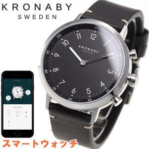ポイント最大21倍! クロナビー KRONABY スマートウォッチ 腕時計 メンズ A1000-3126|neel