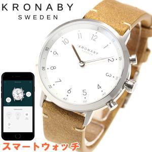 ポイント最大21倍! クロナビー KRONABY スマートウォッチ 腕時計 メンズ A1000-3128|neel