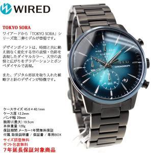 8%OFFクーポン&ポイント最大16倍! ワイアード WIRED 腕時計 メンズ クロノグラフ TOKYO SORA AGAT420 セイコー|neel|03