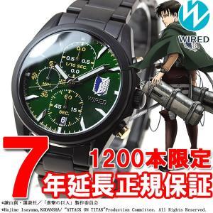本日限定ポイント最大21倍! ワイアード WIRED 進撃の巨人 限定モデル リヴァイ 腕時計 メン...