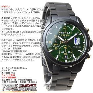 ポイント最大21倍! ワイアード WIRED 進撃の巨人 限定モデル リヴァイ 腕時計 メンズ AGAT714 セイコー neel 03