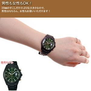 ポイント最大21倍! ワイアード WIRED 進撃の巨人 限定モデル リヴァイ 腕時計 メンズ AGAT714 セイコー neel 04