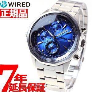 本日限定ポイント最大26倍!23時59分まで! ワイアード WIRED 腕時計 メンズ ザ・ブルー クロノグラフ AGAW439 セイコー SEIKO neel