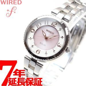 本日ポイント最大21倍! ワイアード エフ WIRED f ソーラー 腕時計 レディース AGED085 セイコー|neel
