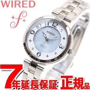 本日ポイント最大21倍! ワイアード エフ WIRED f ソーラー 腕時計 レディース AGED086 セイコー|neel