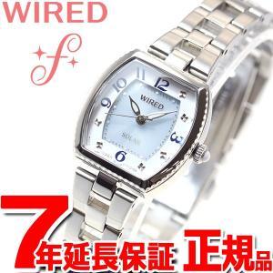 本日ポイント最大21倍! ワイアード エフ WIRED f ソーラー 腕時計 レディース AGED089 セイコー|neel