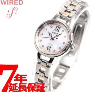 本日ポイント最大21倍! ワイアード エフ WIRED f ソーラー 腕時計 レディース AGED091 セイコー|neel