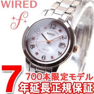 本日ポイント最大21倍! ワイアード エフ WIRED f 限定モデル ソーラー 腕時計 レディース AGED714 セイコー|neel