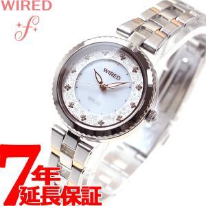 本日ポイント最大16倍! ワイアード エフ WIRED f 限定モデル ソーラー 腕時計 レディース AGED715 セイコー|neel