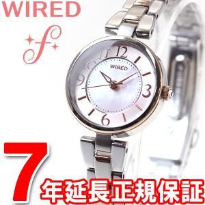 本日ポイント最大21倍! ワイアード エフ WIRED f 腕時計 レディース AGEK432 セイコー|neel