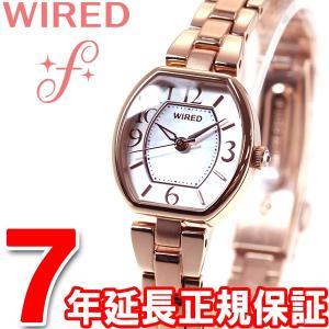 本日ポイント最大21倍! ワイアード エフ WIRED f 腕時計 レディース AGEK434 セイコー|neel