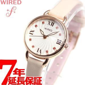 8%OFFクーポン&ポイント最大18倍! ワイアード エフ WIRED f 腕時計 レディース AGEK446 セイコー|neel