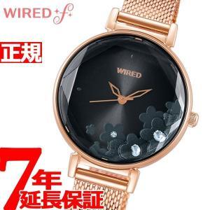8%OFFクーポン&ポイント最大19倍! ワイアード エフ WIRED f 腕時計 レディース AGEK450 セイコー|neel