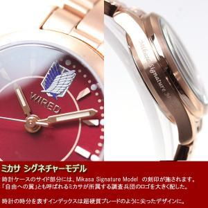 ポイント最大21倍! ワイアード WIRED 進撃の巨人 限定モデル ミカサ 腕時計 レディース AGEK740 セイコー|neel|06