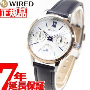 fa64031a59 ゾロ目の日クーポン&ポイント最大16倍! ワイアード ペアスタイル WIRED PAIR STYLE 「祝」 限定モデル 腕時計 レディース  AGET718 セイコー