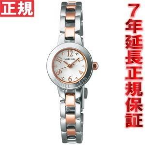 本日ポイント最大21倍! ミッシェルクラン MICHEL KLEIN 腕時計 レディース MK AJCK021|neel