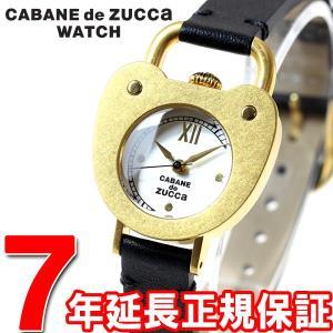 本日ポイント最大21倍! ZUCCa ズッカ 腕時計 レディース AJGK075|neel
