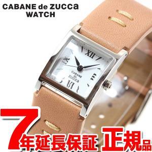 本日ポイント最大21倍! ZUCCa ズッカ 腕時計 レディース AJGK080|neel