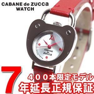 本日ポイント最大21倍! ZUCCa ズッカ 限定モデル 腕時計 レディース AJGK719|neel