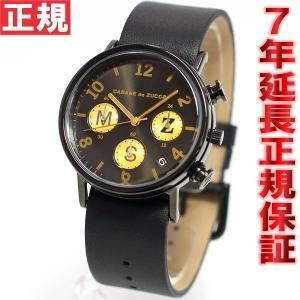 本日ポイント最大21倍! ZUCCa ズッカ タイプライター 腕時計 カバン・ド・ズッカ CABANE de ZUCCa AJGT002|neel