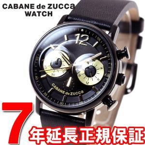 本日ポイント最大21倍! ZUCCa ズッカ 腕時計 メンズ/レディース AJGT014|neel