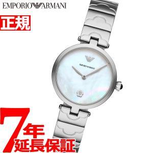 ポイント最大14倍! エンポリオアルマーニ 腕時計 レディース AR11235 EMPORIO ARMANI|neel
