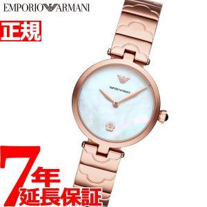 ポイント最大14倍! エンポリオアルマーニ 腕時計 レディース AR11236 EMPORIO ARMANI|neel