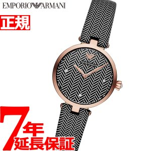 ポイント最大14倍! エンポリオアルマーニ 腕時計 レディース AR11237 EMPORIO ARMANI|neel