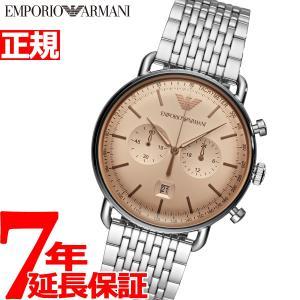ポイント最大14倍! エンポリオアルマーニ 腕時計 メンズ クロノグラフ AR11239 EMPORIO ARMANI|neel
