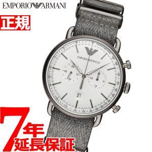 ポイント最大14倍! エンポリオアルマーニ 腕時計 メンズ クロノグラフ AR11240 EMPORIO ARMANI|neel