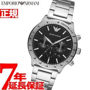 ポイント最大14倍! エンポリオアルマーニ 腕時計 メンズ クロノグラフ AR11241 EMPORIO ARMANI|neel