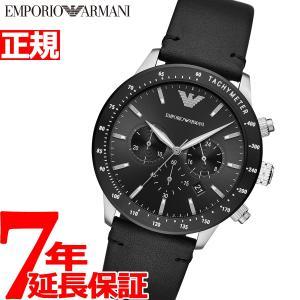 ポイント最大14倍! エンポリオアルマーニ 腕時計 メンズ クロノグラフ AR11243 EMPORIO ARMANI|neel