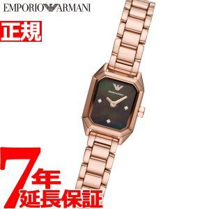 ポイント最大14倍! エンポリオアルマーニ 腕時計 レディース AR11247 EMPORIO ARMANI|neel