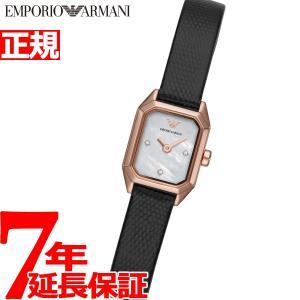 ポイント最大14倍! エンポリオアルマーニ 腕時計 レディース AR11248 EMPORIO ARMANI|neel