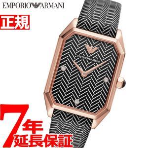ポイント最大14倍! エンポリオアルマーニ 腕時計 レディース AR11249 EMPORIO ARMANI|neel