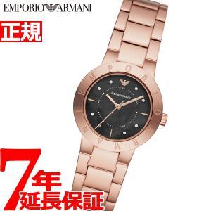 ポイント最大14倍! エンポリオアルマーニ 腕時計 レディース AR11251 EMPORIO ARMANI|neel