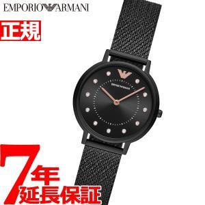 ポイント最大14倍! エンポリオアルマーニ 腕時計 レディース AR11252 EMPORIO ARMANI|neel