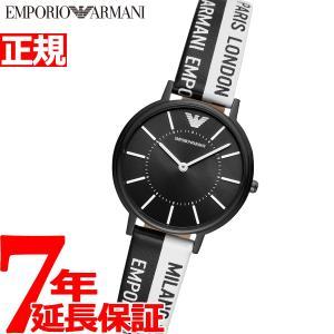 ポイント最大14倍! エンポリオアルマーニ 腕時計 レディース AR11253 EMPORIO ARMANI|neel