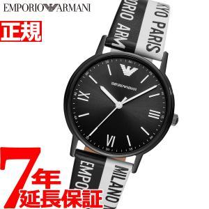 ポイント最大21倍! エンポリオアルマーニ 腕時計 メンズ AR11254 EMPORIO ARMANI|neel