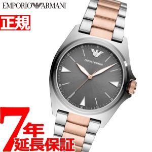 ポイント最大14倍! エンポリオアルマーニ 腕時計 メンズ AR11256 EMPORIO ARMANI|neel